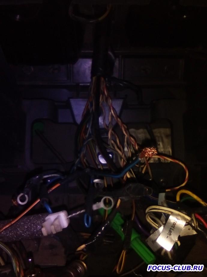 Помогите разобраться электрикой - 3.jpg