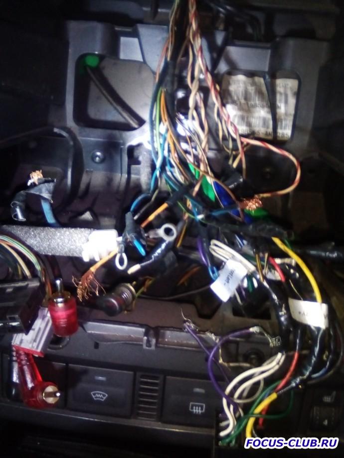 Помогите разобраться электрикой - 4.jpg