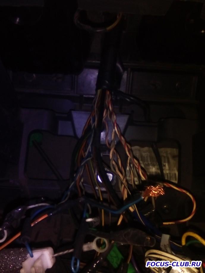 Помогите разобраться электрикой - 11.jpg