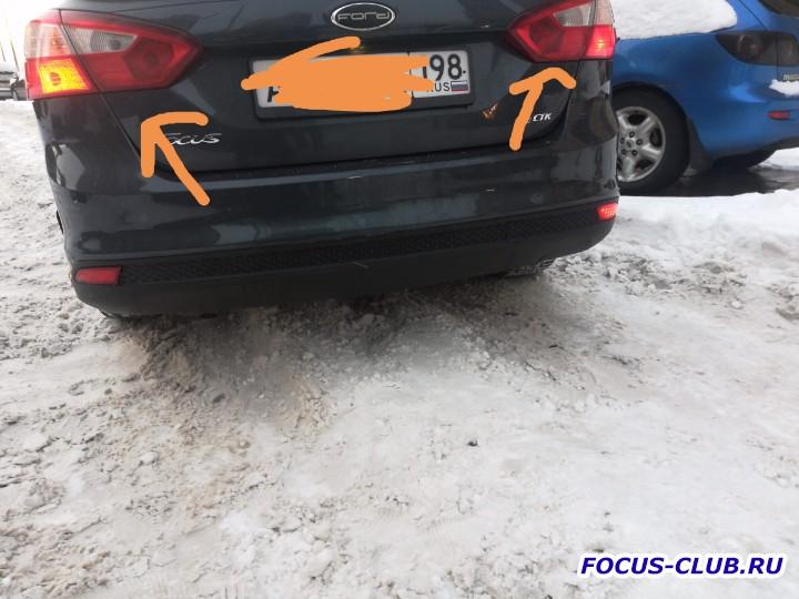 Стопы на двери багажника - IMG_20190310_212107.jpg