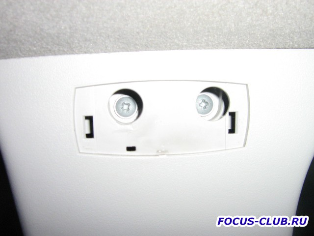 Установка задних колонок Focus 2 дорестайл - acust7.jpg