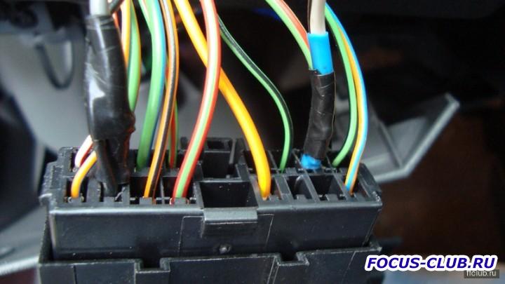 Регистратор через замок зажигания - image (1).jpg