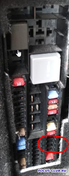 Предохранители водительского стеклоподъёмника - Скриншот 2019-07-03 15_25_32.png