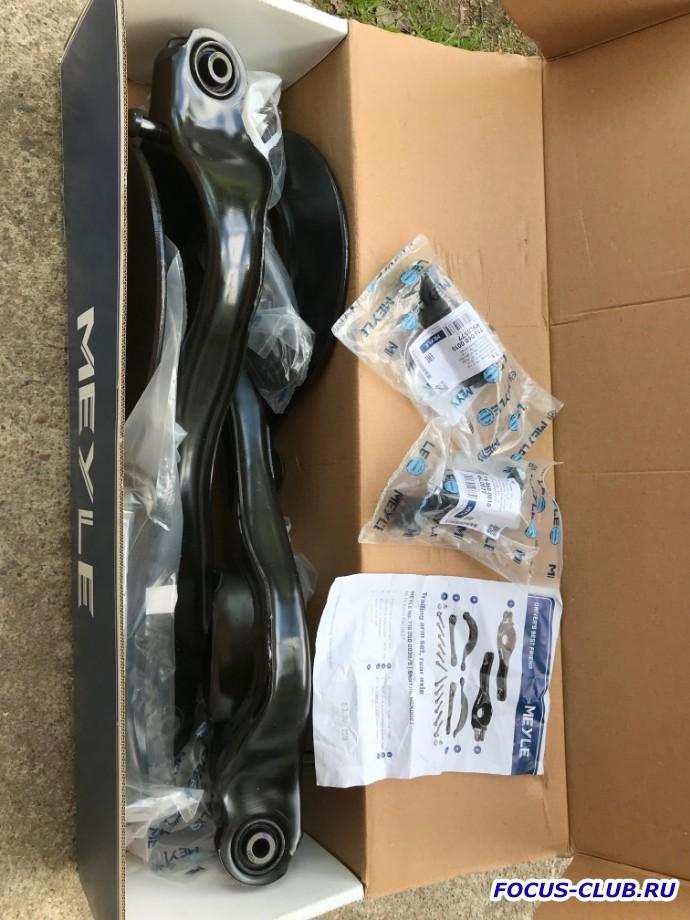 Комплект рычагов передней подвески MYLE, сайлентблоки передней подвески CORTECO Ford Focus 2 - IMG_2109.jpeg