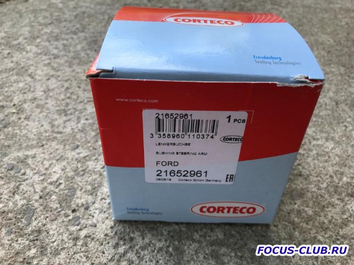 Комплект рычагов передней подвески MYLE, сайлентблоки передней подвески CORTECO Ford Focus 2 - IMG_2112.jpeg