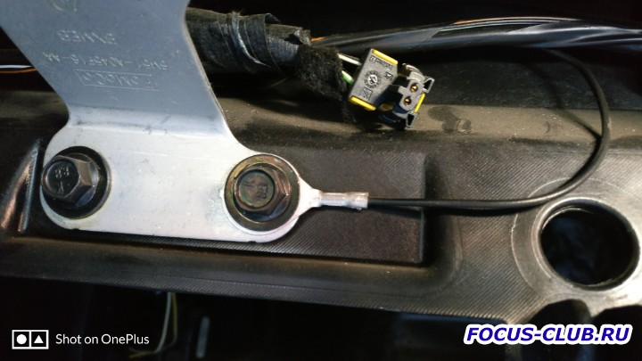Отключение передней подушки безопасности - IMG_20190923_154430.jpg