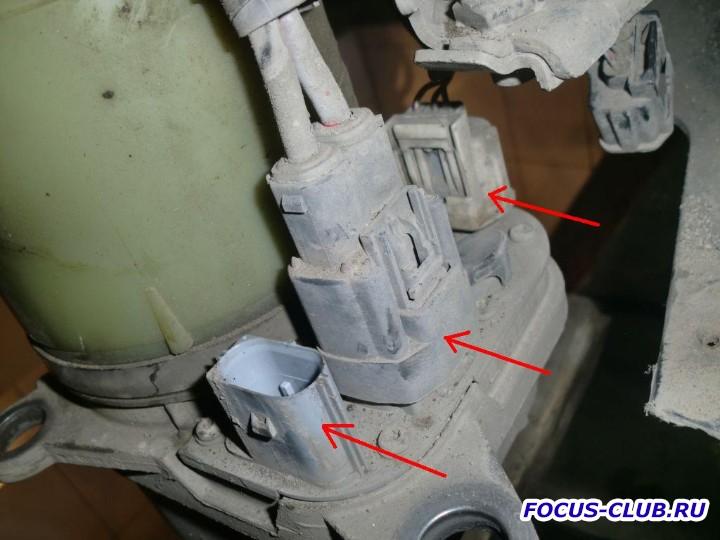Ошибка рулевого управления - ЭГУР 2.jpg