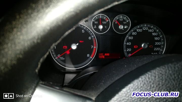 Ошибка рулевого управления - IMG_20191021_194933.jpg