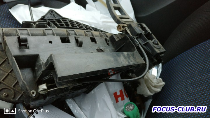 Водительская дверь купе,не открывается с наружи  - IMG_20191107_151054.jpg