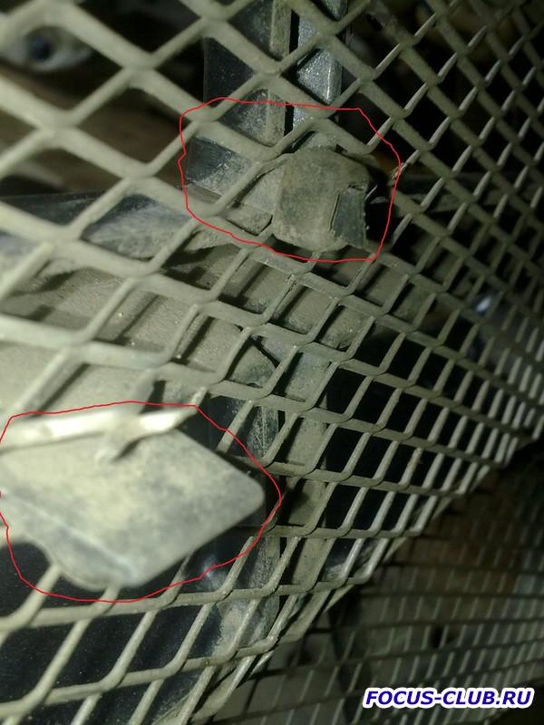 Дополнительная сетка радиатора на рестайл - 29042011124.jpg