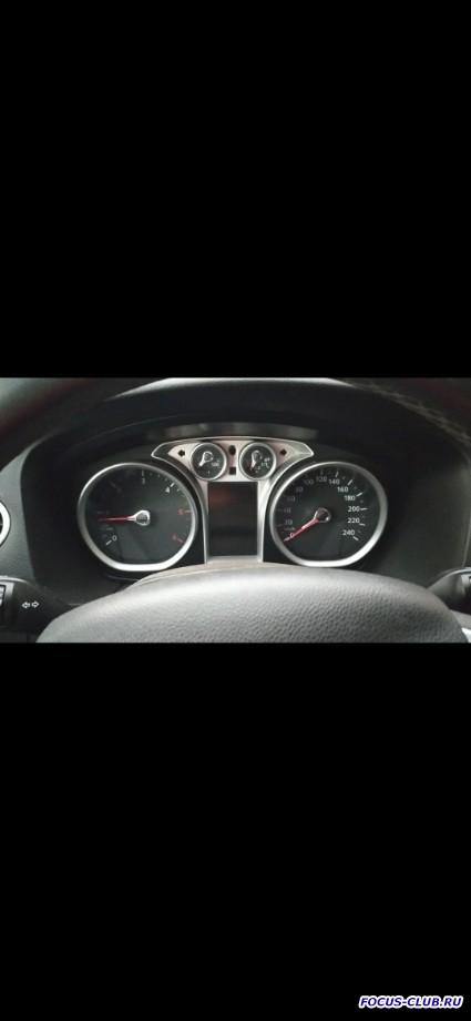 Глюк плафона освещения салона помогите разобраться  - Screenshot_2020-05-18-15-46-06-652_com.miui.videoplayer.jpg