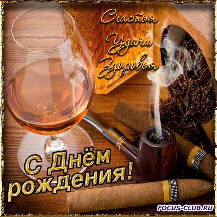 Колю, Лётчиков с Днем рождения - otkrytka-na-den-rozhdeniya-muzhchine-077-1024x1024.jpg