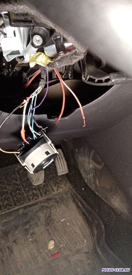 Как правильно соединить эти провода ? - oJ6yc_ThSgU.jpg