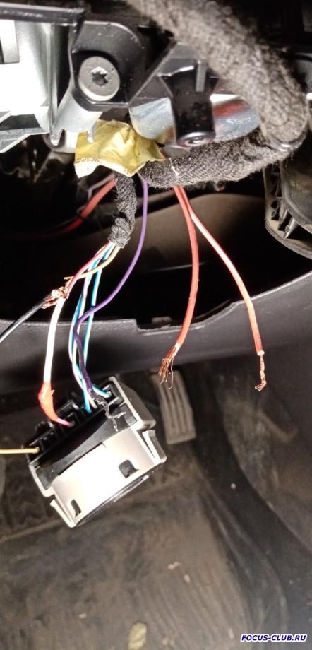 Как правильно соединить эти провода ? - h4b5FXnaQUk.jpg