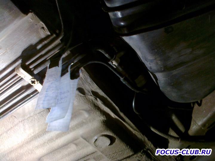 Снятие бака и замена топливного фильтра Focus 1 - 26062011476.jpg