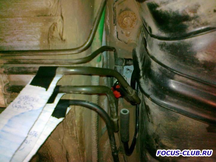 Снятие бака и замена топливного фильтра Focus 1 - 26062011483.jpg