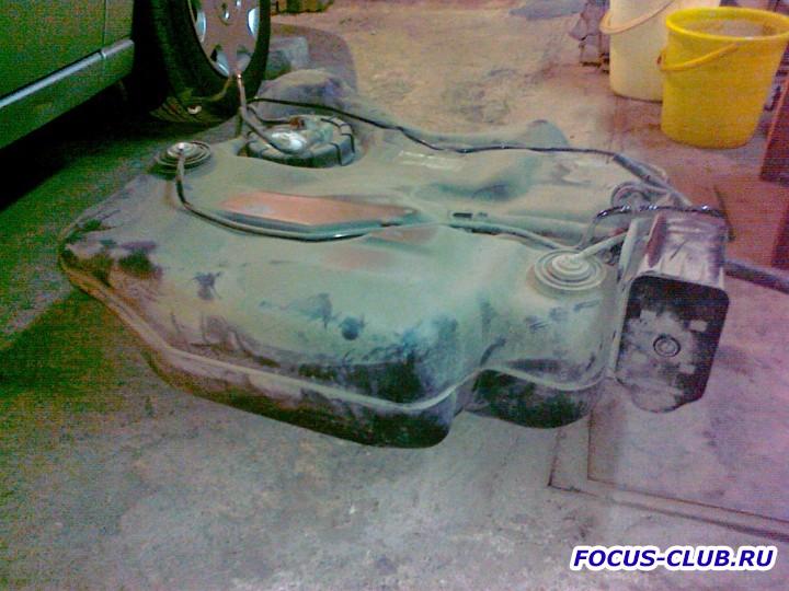Снятие бака и замена топливного фильтра Focus 1 - 26062011486.jpg