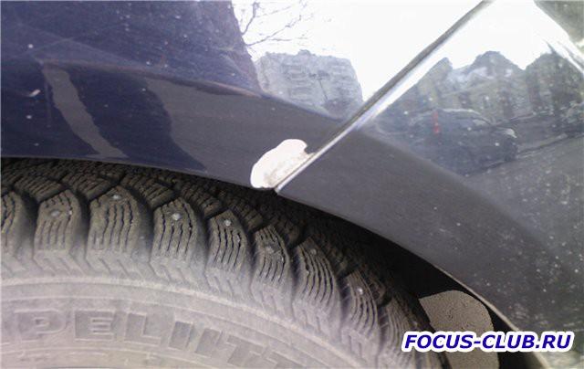 Скол Ford Focus 2 - skol.jpg