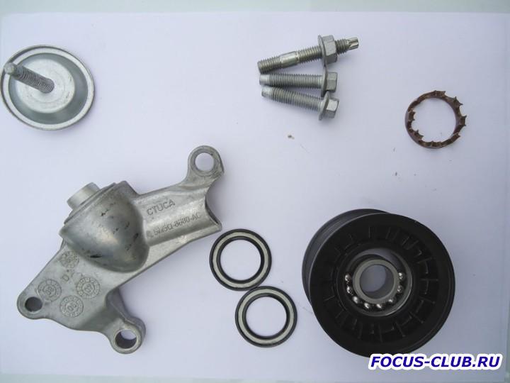 Скрип ролика на холодном моторе Ford Focus 2 - skrip4.jpg