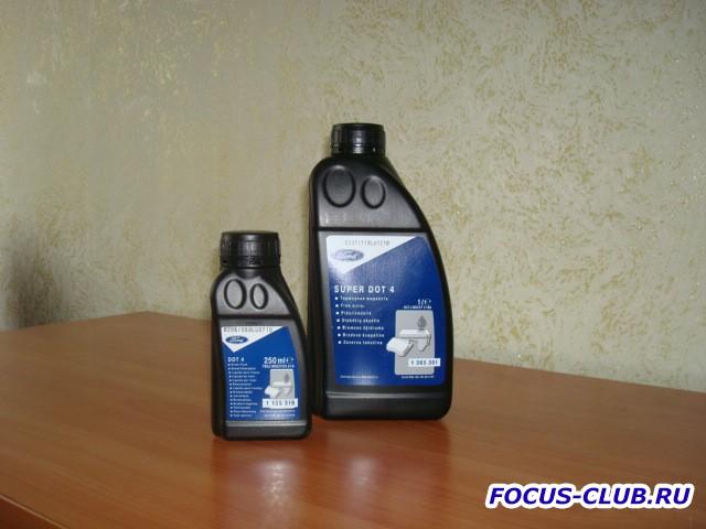 Жидкость тормозной системы и сцепления тормозная жидкость SUPER DOT 4 - f3.jpg