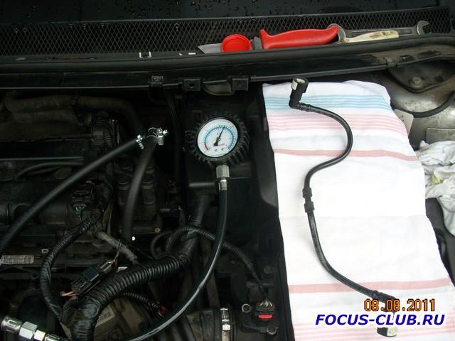 Измерение давления бензонасоса на Focus 2 - manimetr3.jpg
