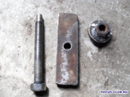 Как утопить поршень тормозного цилиндра - SAM_4615.jpg