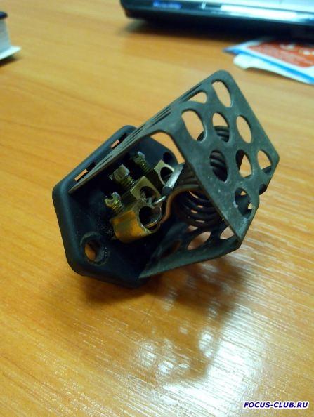 Вентилятор охлаждения радиатора, пропала первая скорость - ss1.JPG