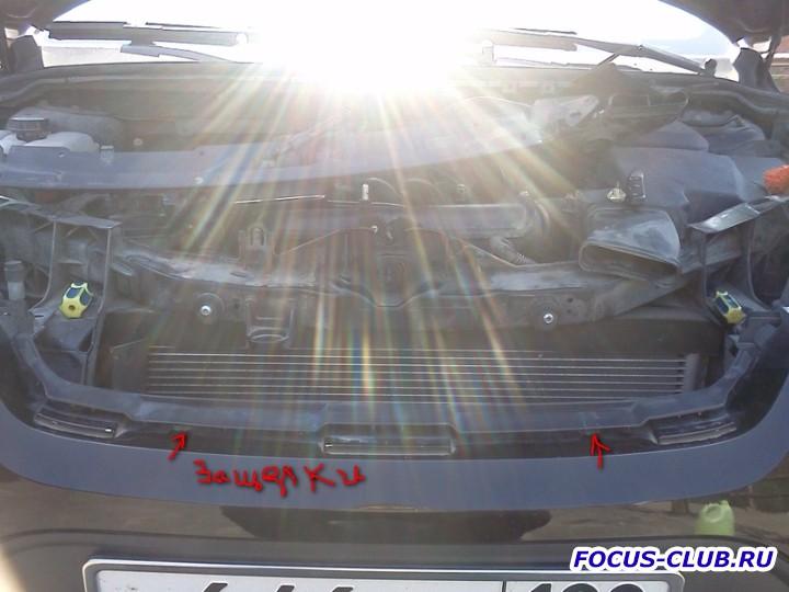Дополнительная сетка радиатора на рестайл - setk1.jpg