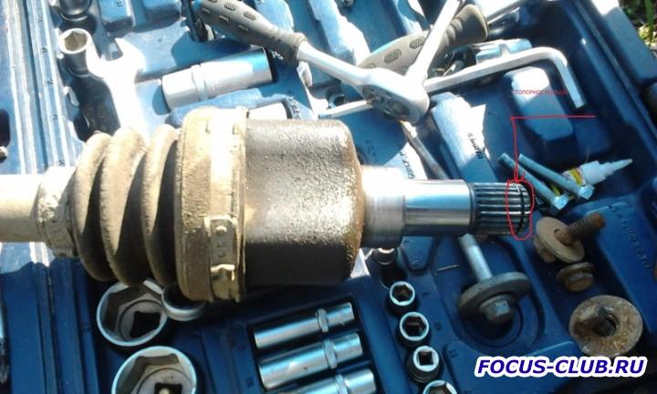 Замена ступичного подшипника и заодно сальника КПП на Focus 2 - 0518.jpg
